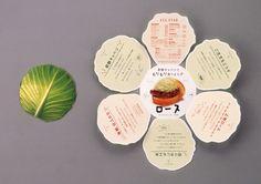 Mos漢堡 造形DM | MyDesy 淘靈感