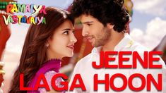 "Jeene Laga Hoon - Ramaiya Vastavaiya - Girish Kumar, Shruti Haasan - The freshest romantic hit of the year ""Jeene Laga Hoon"" in the magical voices of Atif Aslam & Shreya Goshal. Credits of the Songs are Singers: Atif Aslam, Shreya Ghoshal Music Director: Sachin Jigar Lyrics Writer: Priya Panchal Mixed & Mastered By Eric Pillai (Future Sound of Bombay)"