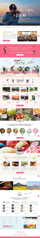 WEBデザイナーさん必見!ランディングページのデザイン参考に活用出来ます★ #responsive