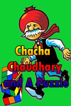 13 Best Chacha Chaudhary images in 2015 | Indian comics