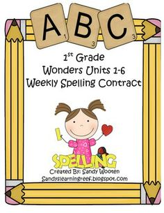 Wonders McGraw-Hill 1st Grade Differentiated Spelling Home