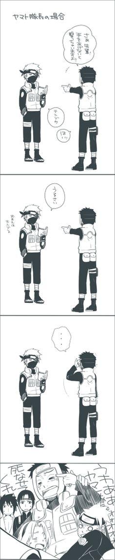 Yamato?