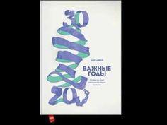 +100500 КНИГ - ТОП-10 САМЫХ ПРОДАВАЕМЫХ КНИГ — Сентябрь 2014