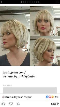 Haircuts, Hairstyles, Bobs, My Style, Hairstyle, Bobbed Haircuts, Hair Makeup, Hairdos, Hair Cuts