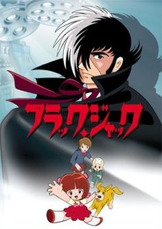 Anime Sols to Launch Campaign for Black Jack OVAs if 1st TV Series Set Hits Goal
