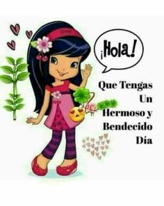 Hola Good Morning Funny, Good Morning Messages, Good Morning Good Night, Wish In Spanish, Hello In Spanish, Spanish Birthday Wishes, Happy Birthday Wishes, Spanish Inspirational Quotes, Spanish Quotes