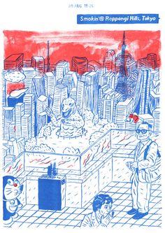 theworkshop Roppongi Hills, Our Love, Illustration, Tokyo, Messages, Prints, Poster, Colors, Tokyo Japan