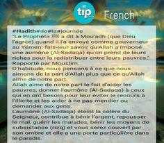 L'aumône :)  #sonan #prophète #muhammad #français #allah #ramadan #tip_of_the_day #life #daily #sunan #teachings #islamic #posts #islam #holy #quran #good #manners #prophet #muhammad #muslims #smile #hope #jannah #paradise #quote #inspiration