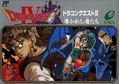 Family Computer Dragon Quest Iv Japan Import New jpy