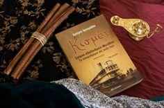 Σελιδοδείκτης: Κισμέτ, του Αρτέμη Αρτεμιάδη - Φωτογραφίες: Διάνα Σεϊτανίδου Cover, Books, Libros, Book, Book Illustrations, Libri