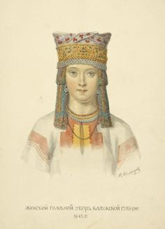 Women`s headdress from Kaluga by Fedor Grigoryevich Solntsev (Russian painter and historian of art) Russian Traditional Dress, Traditional Dresses, Russian Style, Ethnic Fashion, Fashion Art, Folk Costume, Costumes, Shaman Woman, Bridal Headdress