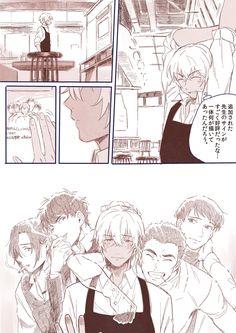 Conan Comics, Detektif Conan, Anime Couples Manga, Manga Anime, Detective, Super Manga, Kaito Kid, Amuro Tooru, Anime Crossover