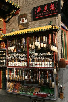 Brushes of every size. China. Look at 'em! I want them all! :D