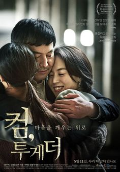 [Video] 30s Trailer released for the #koreanfilm 'Come, Together'