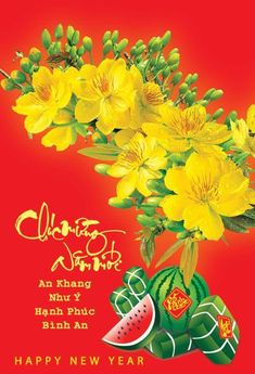 Happy Vietnamese New Year, Asian New Year, Chinese New Year Card, Happy New Year Gif, Happy New Year Wallpaper, Happy Lunar New Year, New Year Art, New Year Wishes, Nouvel An