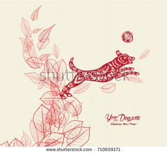 Chinese new year with dog in frame and floral. Year of the dog ( Chinese word mean dog )