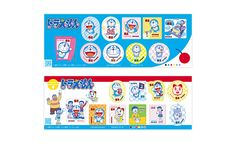 COLLECTORZPEDIA Doraemon