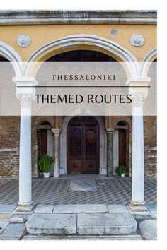 Thessaloniki, Traditional, Explore, Exploring