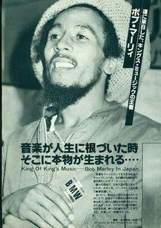 King of Kings music, Japan tour  1979