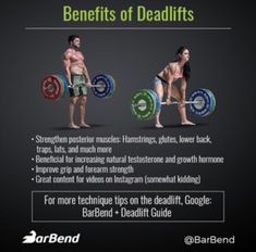 f7c133165074d9 Not that you needed an excuse to hit the deadlifts! BarBend