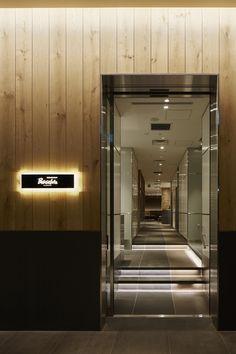 ホテルグレスリー新宿 ホテル [新宿駅] 店舗デザイン.COM