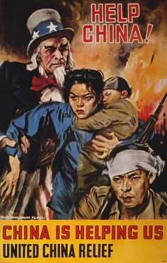 WW2 poster encouraging support for United China Relief