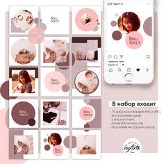 The set of templates 3 COLOR. Instagram Feed Layout, Feeds Instagram, Instagram Grid, Instagram Post Template, Instagram Design, Instagram Posts, Insta Layout, Web Design, Social Media Design