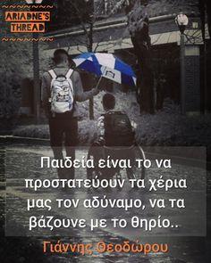 Greek Quotes, Letters, Greek, Deutsch, Letter, Lettering, Calligraphy