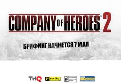 Company of Heroes 2 in the works