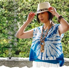Ethnic and Asian ZAKKA AJARA | Rakuten Global Market: Indigo tidy deformation design tips (white ethnic Asian fashion women's large size deformed cotton round line ACME) for [M flight 1/1, new-ajara