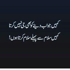 In the Urdu language, you will find marvelous sayings about love. Have a look at this fresh sad Urdu status for Whatsapp. Urdu Funny Poetry, Poetry Quotes In Urdu, Best Urdu Poetry Images, Love Quotes In Urdu, Urdu Poetry Romantic, Love Poetry Urdu, My Poetry, Deep Quotes, Sad Quotes