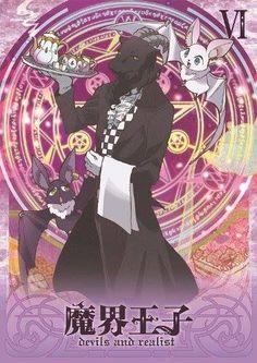 Baphomet~Makai Ouji: Devils & Realist
