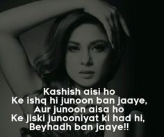 India Tv - Beyhadh 10 hard-hitting dialogues of Maya aka Jennifer Winget from Beyhadh will leave you speech Love Song Quotes, Maya Quotes, First Love Quotes, Funny True Quotes, Girly Quotes, Bio Quotes Short, Love Dialogues, Cute Attitude Quotes, Bollywood Quotes
