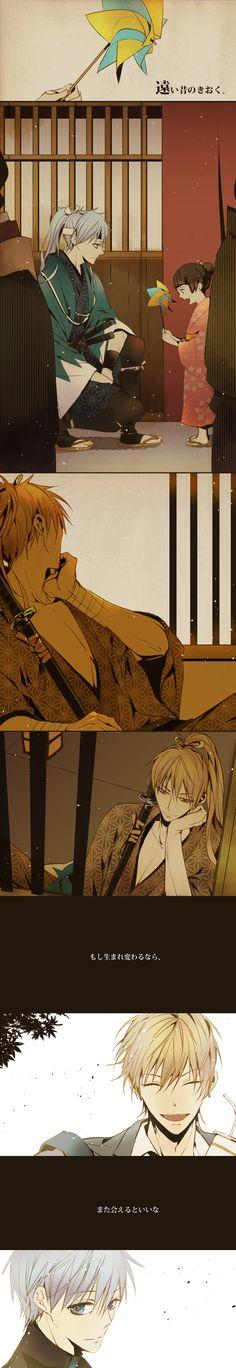 Tags: Anime, Fanart, Comic, Pixiv, Bambino, Kuroko no Basket Kuroko and Kise Edo Japan Era