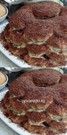 Tortoise Cake is light, tasty and does not bring .- Торт Черепаха – это легкий, вкусный и не прит… Turtle Cake is a light, tasty and non-sugary dessert from our childhood. Ukrainian Recipes, Russian Recipes, French Dessert Recipes, Russian Desserts, Banana Pudding Recipes, Sweet Cakes, Healthy Breakfast Recipes, Yummy Cakes, Food Photo
