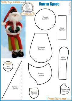 Another Great Find On ZulilyXmas dolls & toys with patterns.:) lots and lots and lots of santas :) Christmas Ornament Crafts, Snowman Crafts, Christmas Sewing, Christmas Love, Felt Ornaments, Christmas Snowman, Christmas Projects, Felt Crafts, Holiday Crafts