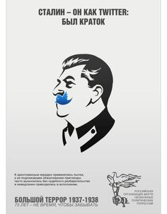 """Twitter - Amazing """"Stalin Terror"""" Posters by Nox13"""