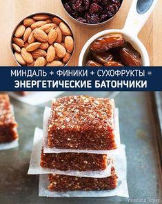 15 чудесных рецептов, в которых всего три ингредиента. Обсуждение на LiveInternet - Российский Сервис Онлайн-Дневников