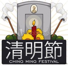 Decorated Grave with Offerings and Food for Ching Ming Festival, Vector Illustration - Buy this stock vector and explore similar vectors at Adobe Stock Vectors, Adobe, Explore, Illustration, Image, Food, Cob Loaf, Essen, Illustrations
