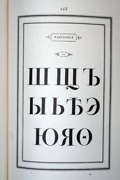 Majuscole Russo    from Bodoni's Manuale Tipgrafico