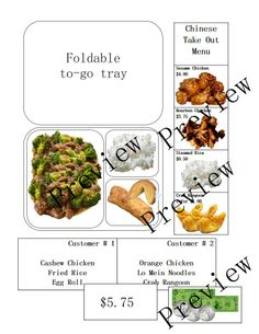 This is a customer service task that helps students learn valuable work skills. Students will use customer order cards to match meals and place on the to go trays. After matching meals they will then use the food poster to total the amount of the meal purchase. Included are currency total cards and visuals of currency cards to match.