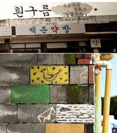 전북 진안군 원촌마을