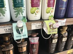Clear Shampoo, Displays, Starbucks Iced Coffee, Coffee Bottle, Personal Care, Drinks, Beauty, Drinking, Self Care