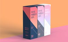 Kingsmen  l  BX Lab. / 야수도 아름답고 싶다. / kingsmenbxlab.com _grooming / branding / package / cosmetic