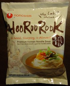 Re-Review: Meet The Manufacturer: Nongshim HooRooRook Premium Korean Noodle Soup