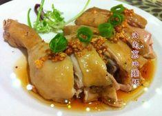 用電飯鍋煮 海南蔥油雞腿 詳細做法! 簡單又容易