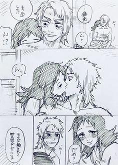 Anime Kiss, Anime Couples Manga, My Hero Academia Manga, Lions, Naruto, Illustration Art, Lightning, Best Couple, Anime Couples