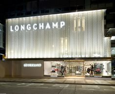 I like this, particular at night…  La Maison Canton Road - A 3-storey Flagship Store in Tsim Sha Tsui