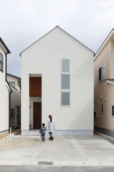 Archi : Une jolie maison en forme de maison… - DecoCrush