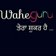 Waheguru Ji | Sikhpoint.com | Gurbani Quotes | Pinterest